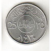 Саудовская Аравия 25 халал 2006-2009