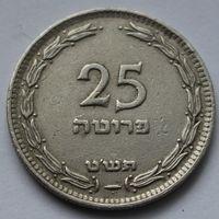 Израиль, 25 прут 1949 г. С точкой (жемчужина)