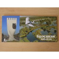Набор открыток Брестская область (8 шт)