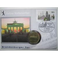 ГДР. 5 марок 1987. Бранденбургские Ворота в Берлине. Конверт, марки  ПС-24