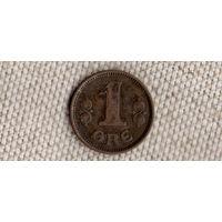 Дания 1 эре 1915/(Oct)