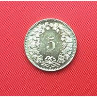 Швейцария, 5 рапеннов 2011 г. Распродажа!