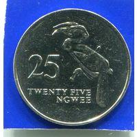 Замбия 25 нгве 1992 , UNC