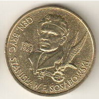 Польша 2 злотый 2004 Генерал Станислав Сосабовски