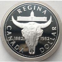 Канада, доллар,1982, серебро, пруф