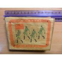 Коробка СССР от солдатиков