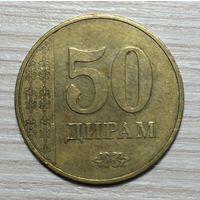 Таджикистан, 50 дирамов 2017