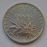 Франция, 1 франк 1991 г.