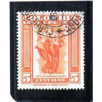 Колумбия.Ми-594. Орхидеи. Серия: U.P.U. (Всемирный почтовый союз), 75 лет.1950.
