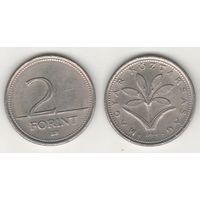 Венгрия km693 2 форинта 1994 год (al)(f14)