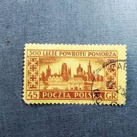 Марка Польша 1954 год  500-летие возвращения Померании