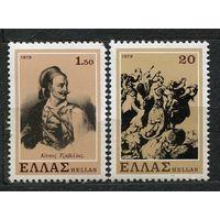 Битва сулиотов с турками. Греция. 1979. Серия 2 марки. Чистые