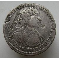 Полтина Петра Первого 1719 года, редкая монета в коллекционном состоянии!