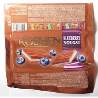 Обёртка от шоколада - Roshen Blueberry Nougat
