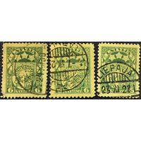 ЦІКАВІЦЬ АБМЕН! 1925, герб Латвіі (6)