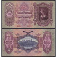 Венгрия 100 пенго 1930 VF