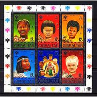 1979 Гибралтар. Рождество. Блок