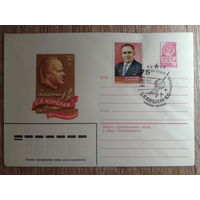 1982 хмк + сг Королев, Москва