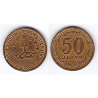 Таджикистан 50 дирам 2006 (магнитная)