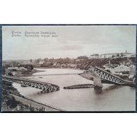 Гродно.  Первая мировая война. Взорванный мост. 1917 г. Подписана.