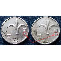 W: Израиль, 1 новый шекель = две разные монеты одним лотом (940)