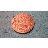 Монета 10 грошей польских 1826 г. В составе Российской империи