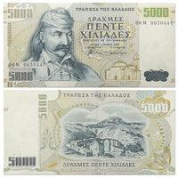 Греция. 5000 драхм 1997 г. [P.205.a] aUNC - БОЛЬШОЙ НОМИНАЛ *** РЕДКАЯ !!!