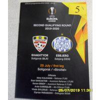 Шахтер (Солигорск) VS ESBJERG (DEN). Лига Европы УЕФА