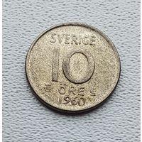 Швеция 10 эре, 1960 2-1-57