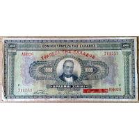 1000 драхм 1926г. (2)