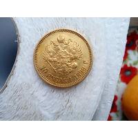 10 рублей 1899 г. ( А Г)