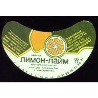 Этикетка Напиток Лимон-лайм Барановичи
