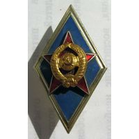 Ромб. Военное училище N2