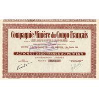 Compagnie Miniere du Congo Francais (добыча меди в Конго), сертификат акций в 2500 франков, Париж, ND