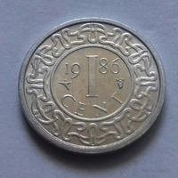 1 цент, Суринам 1986 г., AU