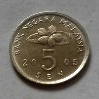 5 сен, Малайзия 2005 г.