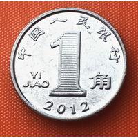05-22 Китай, 1 цзяо 2012 г.