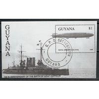 Гайана /1988/ Флот / Авиация / Корабли / 150 летие Граф Цеппелин / Блок