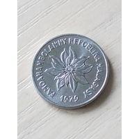Мадагаскар 1 франк 1979г.