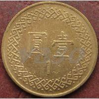 4389:  1 доллар 1981 Тайвань