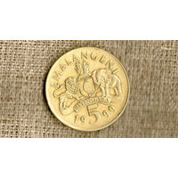 Свазиленд 5 Эмалангени 1999 /// (ON)