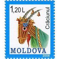 Рождество Молдавия 2008 **//БРАК