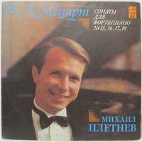 Михаил Плетнёв - В.А.Моцарт: Сонаты для фортепиано No.15,16,17,18 (2LP)
