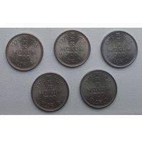 Нидерланды, местные деньги - флорин, Mokum, 700 лет Амстердаму 1975 г. 8-2-1*5