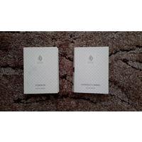 Пробники оригинального парфюма Giardino Benessere, ниша