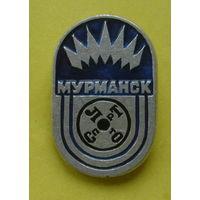 Спортлото. Мурманск. 031.