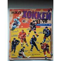 "Альбом наклеек ""Хоккей 97-98"" Panini"