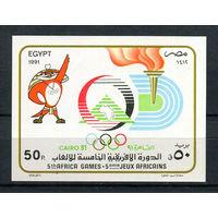 Египет - 1991 - Африканские игры, Каир - [Mi. bl. 46] - 1 блок. MNH.