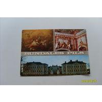 Рундальский дворец Рига  1986 год