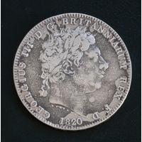 Великобритания крона 1820